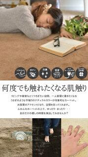 東洋紡フィーノを使用。極上の肌触りが実感できる10帖サイズカーペット