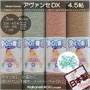 在庫あります!■4.5帖防ダニ抗菌リップループカーペット 261x261 (江戸間4.5畳)アヴァンセDX...