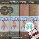 在庫あります!■6帖防ダニ抗菌リップループカーペット 261x352 (江戸間6畳)アヴァンセDX★ac-6