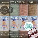在庫あります!■8帖防ダニ抗菌リップループカーペット 352x352 (江戸間8畳)アヴァンセDX★ro-8