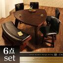 【送料無料】ダイニング6点セット ベンチ 6点三角 木製 テ...