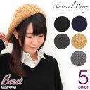 大きな編み目とゆったりした被り心地のベレー帽