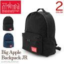 ショッピングマンハッタンポーテージ マンハッタンポーテージ Manhattan Portage リュック バックパック メンズ レディース ビッグアップル Big Apple Backpack JR 国内正規販売店