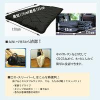 ������̵���ۡ��������ۡ�X������ѡ��̡۾��դ�̵�������ä����Ŭ��̲�ݾڡ����ʤ���������������ߤ����ġʥޥåȡ�/120cmX125��195cm/��ͥ���������/�����ȥɥ��ѡ�smtb-kd��