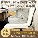 �ޥ�������� 51��140cm ������̵�� �������� �ݥꥨ���ƥ�ǿĻ��� ���֥��å��� ���?�ޥå� ������ ��smtb-kd��