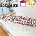 眠り姫 メール便 ロング クッションカバーダイヤ 北欧 50×150cm 綿100% 日本製 抱き枕カバー 単品 インテリア 洗濯可