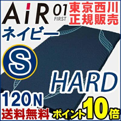 【ポイント10倍】西川エアー マットレス AiR 01【シングル】ハード HARD 120…...:auc-nemurinokamisama:10001385