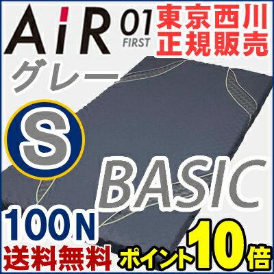 【ポイント10倍】西川エアー マットレス AiR 01【シングル】ベーシック BASIC …...:auc-nemurinokamisama:10001367
