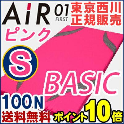 【ポイント10倍】西川エアー マットレス AiR 01【シングル】ベーシック BASIC …...:auc-nemurinokamisama:10001386