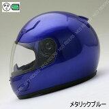 FX7【】メタリックブルー★フルフェイスヘルメット 安全規格品(SG品)★NEO-RIDERS【あす楽対応】