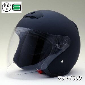 ポイント ブラック オープン フェイス シールド ジェット ヘルメット