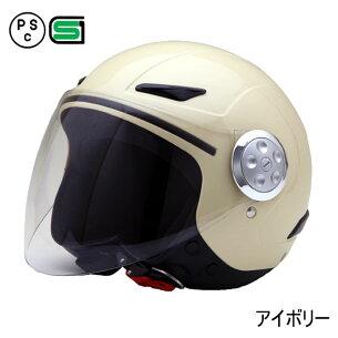 ポイント アイボリー シールド ジェット ヘルメット