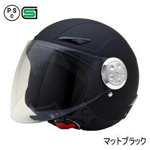 ポイント ブラック シールド ジェット ヘルメット