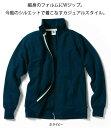トラックジャケット ジップアップ カジュアル S〜XXLサイズ 3カラー MS2104 MAXIMUM 【メール便で送料無料】