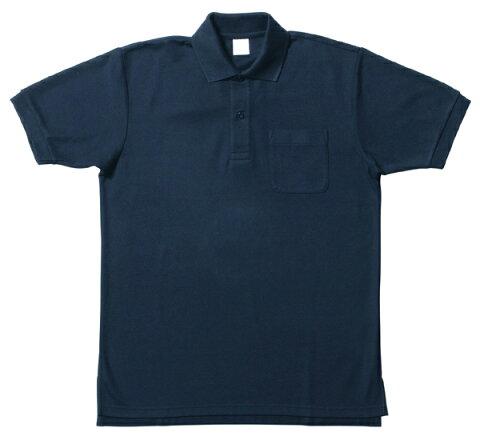 6.8oz半袖鹿の子ポロシャツ ポケット付き SS〜5Lサイズ カラー限定ネイビー OMS3104 MAXIMUM マキシマム 在庫限りのアウトレット特価 送料無料