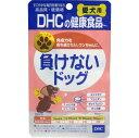 DHC サプリメント 愛犬用 負けないドッグ 60粒入 単品1個(金石福岡)