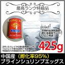 (送料無料※郵送) ■最上ランク保障■中国産ブラインシュリンプエッグス 孵化率95% 425g(金魚小屋-希-福岡)