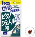 クロネコDM便で送料無料 DHC サプリメント ピクノジェノール-PB30日分(福岡在庫)