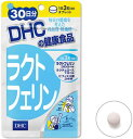 クロネコDM便で送料無料 DHC サプリメント セール ラクトフェリン30日分(福岡在庫)