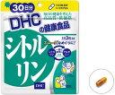 クロネコDM便で送料無料 DHC サプリメント セール シトルリン30日分(福岡在庫)