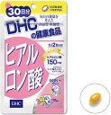 メール便対応可能 DHC 食品サプリメント ヒアルロン酸30日分(福岡在庫)※メール便なら送料200円