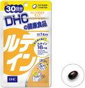 クロネコDM便で送料無料(ネコポス対応可能) DHC サプリメント セール ルテイン30日分(福岡在庫)