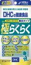 32379s-sale