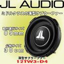 【安心の正規輸入品】 ジェイエル オーディオ/ JL AUDIO モデル:12TW3-D4 30cm (12インチ)サブウーファー 取付深さ 約89mmの薄型設計モデル!