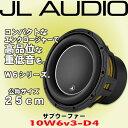 正規輸入品 JL AUDIO 10W6v3-D4 25cm (10インチ) サブウーファー インピーダンス 4ΩDVC