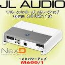 【安心の正規輸入品】 ジェイエル オーディオ/ JL AUDIO モデル:M600/1 マリーン用 1chパワーアンプ 定格出力 400W×1ch