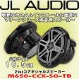 【安心の正規輸入品】 ジェイエル オーディオ/ JL AUDIO モデル:M650-CCX-SG-TB 16.5cm マリーン用コアキシャル(同軸)2wayスピーカ−システム