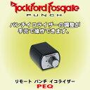 【安心の正規輸入品】ロックフォード/ Rockford リモートパンチイコライザー PEQ 手元でパンチイコライザーの操作を!