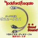 正規輸入品 ロックフォード RFIY-1F Y型 RCA ケーブル オスオス⇔メス