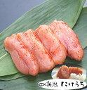 【辛子明太子(切子)約190g】. めんたいこ 魚卵 冷凍保...