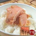 ショッピング新潟 【鮭 甘塩 3切ユーコン産 】..アラスカ天然シロ鮭 天然 アラスカ ユーコン川の シロ鮭 を新潟の伝統製法で干し上げた 鮭 切り身 サーモン 鮭 さけ