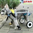 犬用車イス 4輪タイプ XS 歩行器 小型犬 猫 リハビリ ...