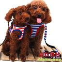 ハーネスリードセットマリンボー� ー胸あてソフト 犬用 ハーネスお揃い リード ハーネス 小型犬 中型犬 犬 犬用胴輪