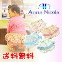 Anna Nicola(アンナニコラ)フリルパンツ 日本製 子供服 キッズ 女の子