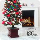 クリスマスツリー おしゃれ 北欧 180cm 木製 ポット ウッドベーススリムツリー LED付き オーナメントセット ツリー スリム ornament Xmas tree Doll 1