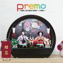 雛人形 ひな人形 ケース飾り おしゃれ かわいい 木目込み おひなさま コンパクト 丸型 木製 名前旗付 Premoの雛人形 【2020年度新作】