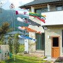 鯉のぼり こいのぼり 徳永鯉 ベランダ用 水袋 撥水加工鯉 吉兆3m6点庭園セット(家紋入れ可能・杭打込みタイプポール付き)