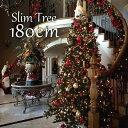 クリスマスツリー スリムツリー180cm ヌードツリー