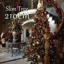 クリスマスツリー スリムツリー210cm ヌードツリー...