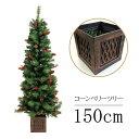 【クリスマスツリー 北欧】クリスマスツリー コーンベリーツリ...