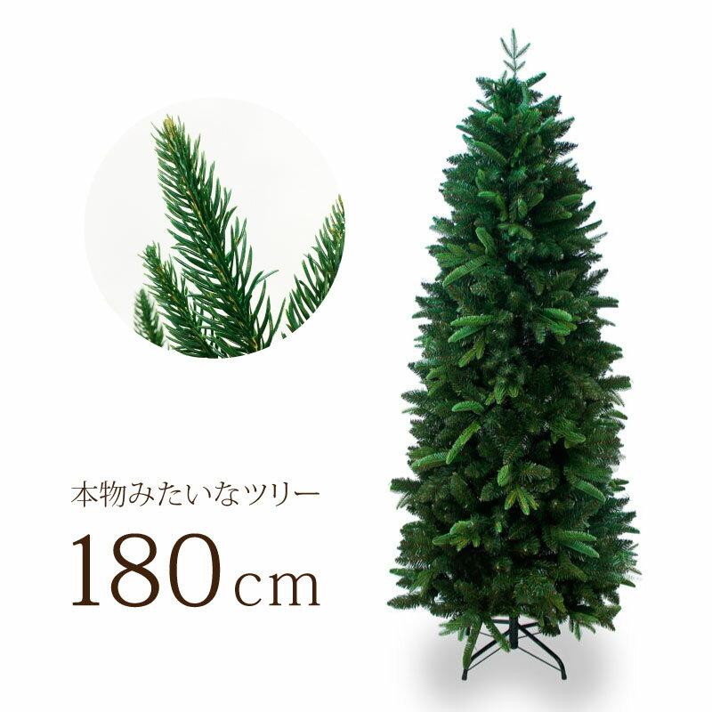 クリスマスツリー ミックススリムツリー180cm