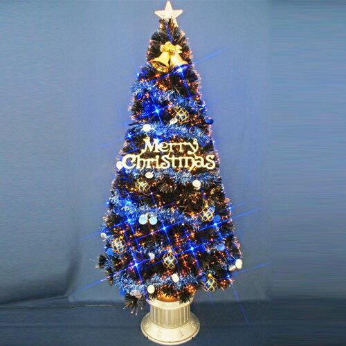 クリスマスツリー 150cmブラックファイバーツリーセット