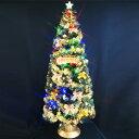 クリスマスツリー ファイバーツリー210cmセット(マルチL...