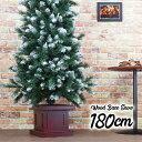 クリスマスツリー 北欧 おしゃれ ウッドベーススノースリムツリー180cm 木製ポットツリー ヌードツリー【pot】