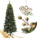 クリスマスツリー 北欧テイスト 180cm おしゃれ 北欧シャンパンスリムツリー