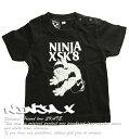 NINJA X ベビー Tシャツ Baby 赤ちゃん ニンジャエックス Original SK8 Monster Black 80,90サイズ スノボー SKATE SK8 PUNK HIPHOP SURF